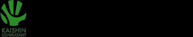 株式会社カイシンコンサルタント